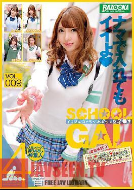BAZX-217 Studio Media Station - A Modern Cute Gal Schoolgirl vol. 009