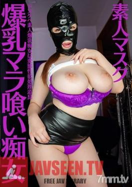 FLAV-230 Studio Digital Ark - Amateur Masks A Colossal Tits Dick-Sucking Slut Nina Nishimura