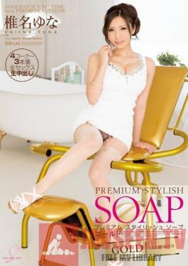 PGD-702 Studio PREMIUM Premium Stylish Soapland Gold Yuna Shina