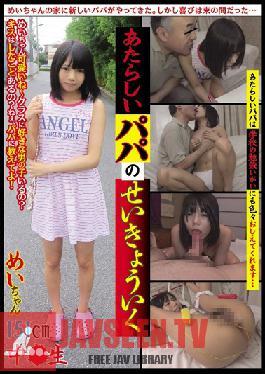 SHIS-034 Studio Shishunki.com Sex Education Niece Of A New Dad
