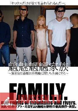 CRSD-004 Studio CREAM SODA/Daydreamers - The Spooky Scary Family - This Innocent Little Stepsister Likes To Devilishly Enslave Men -