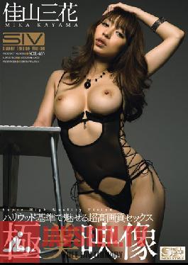 SOE-465 Studio S1 NO.1 Style Pristine Beauties Hollywood Level Super High Def Sex Mika Kayama