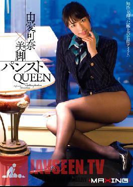 MXGS-481 Studio MAXING QUEEN Pantyhose Legs Love Kana × Y.