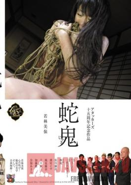 SSPD-094 Studio Attackers Attackers 15 Year Anniversary Commemorative Edition - Snake Demon - Miho Wakabayashi