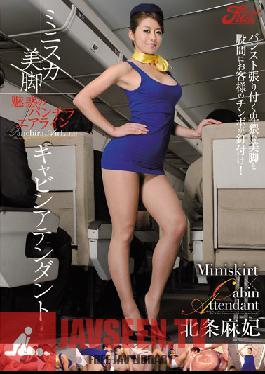 JUFD-388 Studio Fitch Miniskirt Stewardesses With Beautiful Legs: Seductive Panty Shot Airline - Maki Hojo