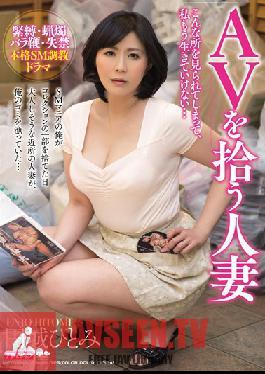 MEYD-049 Studio Tameike Goro AV Collecting Wife Hitomi Enjoji