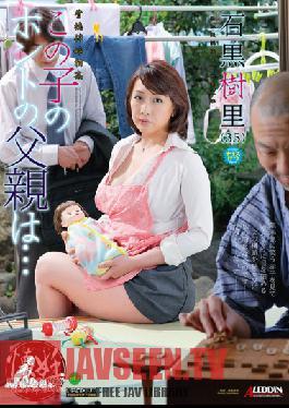 SPRD-575 Studio Takara Eizou True father of this child is ... Juri Ishiguro