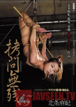 JBD-218 Studio Attackers Cruel Torture 3 Maki Hojo
