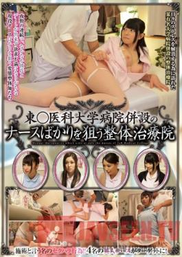 CLUB-087 Studio Hentai Shinshi Club The Chiropractic Clinic That Preys On The Nurses From To*** Medical College Hospital