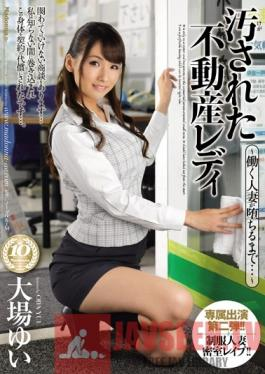 JUX-261 Studio MADONNA A Dirtied Real Estate Agent lady - Working Married Women Go Until They Drop - Yui Oba