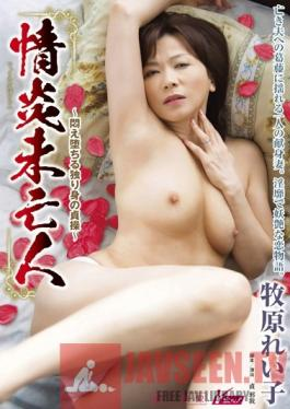 ORG-019 Studio Orga Grieving Widow - The Virtue of a Lonely Agonized Woman Reiko Makihara