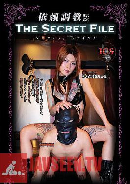ICS-01 Studio Onea- Torture , Inc. Requests A Secret File