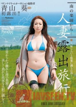 JUC-884 Studio MADONNA From the Southern Paradise Married Woman Exhibitionist Travel - Shameful Pleasure on Satisfaction Island - Aoi Aoyama