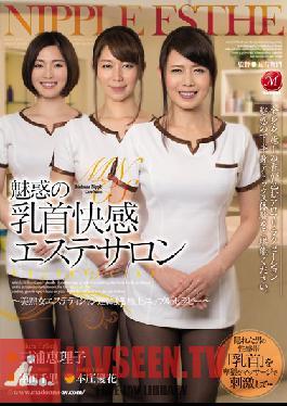 JUX-374 Studio MADONNA The Allure Of The Nipple Pleasure Massage Salon - Enjoy Superior Nipple Therapy By Beautiful Mature Women Estheticians - Eriko Miura Chisato Shoda Yuka Honjo