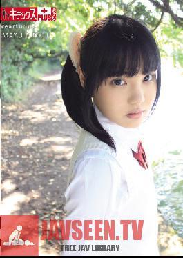KTKP-002 Studio Kitixx/Mousouzoku Schoolgirl Taming Legend - My Creampie Girl Doll MAYU