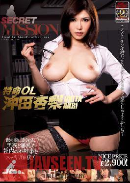 JUFD-285 Studio Fitch Special Agent OL Anri Okita