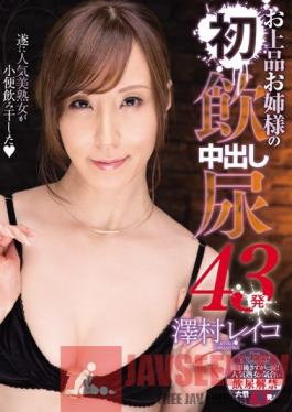 MVSD-204 Studio M's Video Group Elegant Ladies Golden Shower Creampie 43 Times Reiko Sawamura
