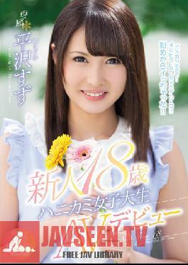 MIDE-504 Studio MOODYZ Fresh Face 18 Years Old A Shy Girl College Girl Her AV Debut Suzu Hirasawa