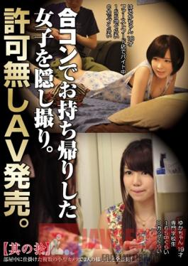 CLUB-220 Studio Hentai Shinshi Club Hidden Camera Footage Of Fucking A Girl Taken Home From A Social Mixer. Unauthorized Porn Sale. Part 10