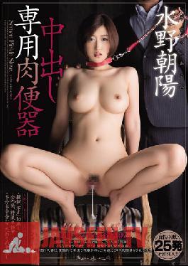 MIGD-723 Studio MOODYZ Creampie Human Toilet Asahi Mizuno