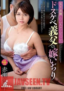 VENU-899 Studio VENUS - A Bored And Retired And Horny Father-In-Law Is Fucking With His Daughter-In-Law Shoko Akase