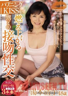 OBA-287 Studio MADONNA Passionate Kissing And Sex With A Nephew That Starts With An Unexpected KISS. Kiyoko Yumoto