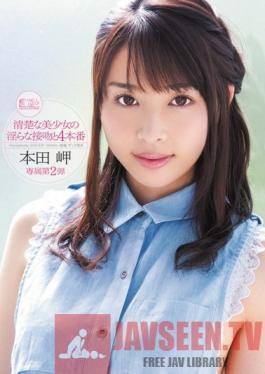 SOE-859 Studio S1 NO.1 Style Neat and Clean Beautiful Girl's Dirty Kissing - Four Performances Misaki Honda