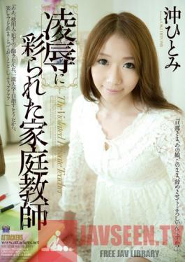 RBD-453 Studio Attackers Private Tutor Painted by Torture & Rape Hitomi Aki