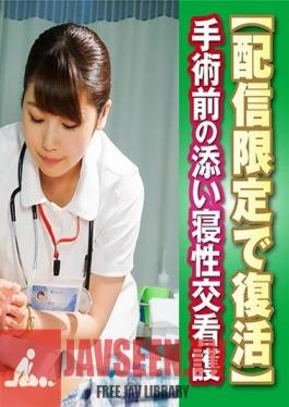 SDFK-004 Studio SOD Create - Handjob Clinic - Special Edition - Sex Clinic - Creampie Nurse Special - This Nurse Will Sleep By Your Side Before Your Surgery - Digital Exclusive Rerelease - Sakura Kirishima