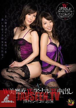 MVSD-214 Studio M's Video Group W Beautiful With W Anal W Creampie Sawamura Reiko Shiho