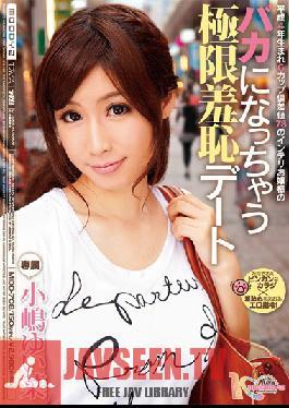 MIDD-708 Studio MOODYZ - Yuina Kojima Taken To The Upper Limit in Shameful Date