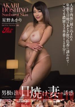 JUFD-377 Studio Fitch Temptation: A Tanned Wive On The Hunt For Dick Akari Hoshino
