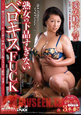 OBA-064 Studio MADONNA Mature Woman Dirty Sloppy Tongue Kissing Fuck Mineko Aya