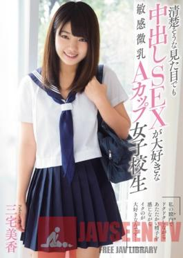 MUKD-367 Studio Muku A Sensitive, Neat-and-Clean-Looking Schoolgirl With A-Cup Breasts Who Loves Creampie Sex Mika Miyake