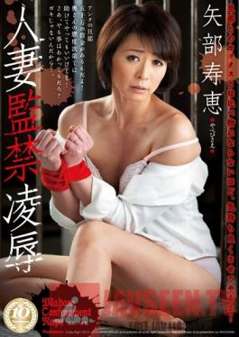 JUX-336 Studio MADONNA A Married Woman's Confinement, Torture & Rape Hisae Yabe