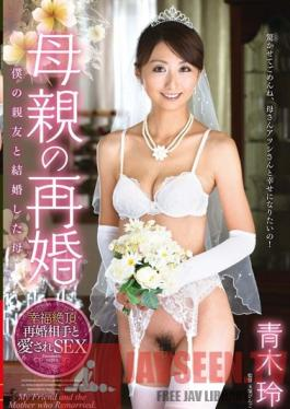 VEC-179 Studio VENUS Mom's Second Marriage. My Mom Married My Best Friend. Rei Aoki