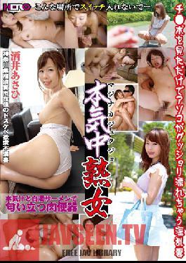 HEPP-004 Studio Purple/HERO A Serious Mature Woman Asahi Sakai