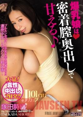 MIGD-726 Studio MOODYZ The Girl With Colossal Tits Acts All Sweet So She Can Get A Creampie Shiori Tsukada
