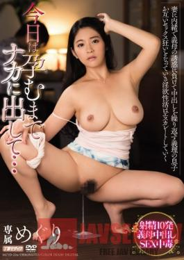 MEYD-236 Studio Tameike Goro Keep Cumming Inside Me Until I Get Pregnant... Meguri