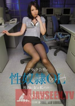 PGD-595 Studio PREMIUM Office Lady Becomes Sex Slave in Corrupt Office: The Only Woman in the Office Asuka
