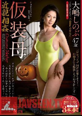 OBA-006 Studio MADONNA Fakecest, Costumed Stepmom Shinobu Oshima