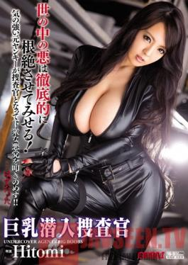 PPPD-441 Studio OPPAI Busty Undercover Investigator Hitomi