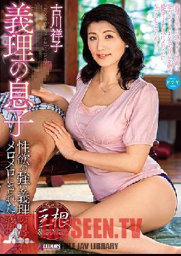 SPRD-1219 Studio Takara Eizo - My Son-In-Law - Falling Madly In Love With My Horny Son-In-Law - Shoko Furukawa
