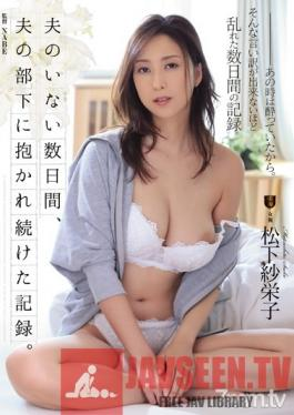 SSPD-150 Studio Attackers - While Her Husband Was Away, She Got Fucked By His Coworkers - Saeko Matsushita