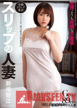 CLOT-007 Studio Planet Plus - Married Woman In Her Slip