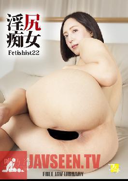 TSX-022 Studio Toramaru Fetch - Filthy Slut Fetishist 22 Rei Yuino
