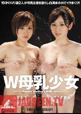MIGD-416 Studio MOODYZ - Barely Legal W Breast Milk Mao Yuki Miu Yamashita