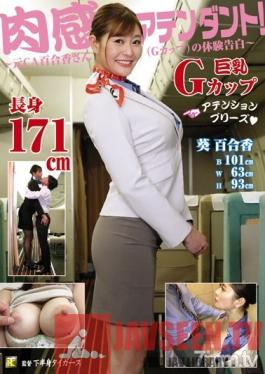 KTB-028 Studio Kahanshin Tigers /Mousouzoku - Meaty Attendant! - Confessions Of A Former Cabin Attendant With G-Cup Tits - Yurika Aoi