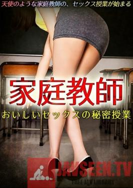 KPING-029 Studio Korean Wave ch - The Private Tutor - A Secret Lesson Filled With Delicious Sex -