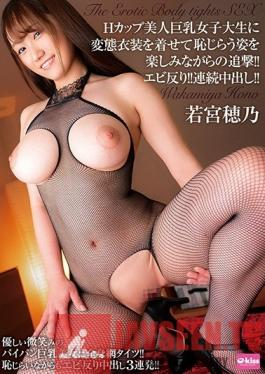 EKDV-606 Studio Crystal Eizo - We Got A Beautiful H-Cup College Girl To Dress Up In Kinky Costumes, Then Fucked Her And Creampied Her! - Hono Wakamiya